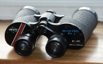 Swift Grand Prix small lightweight great little Binocular